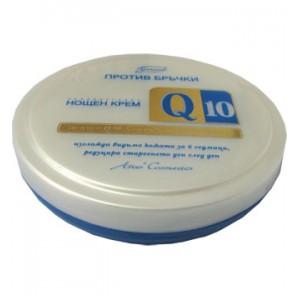 Нощен крем за лице Q10 100 мл